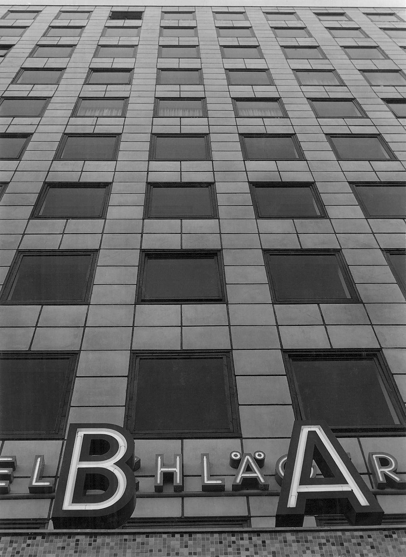 1959, City Hof Fassadendetail