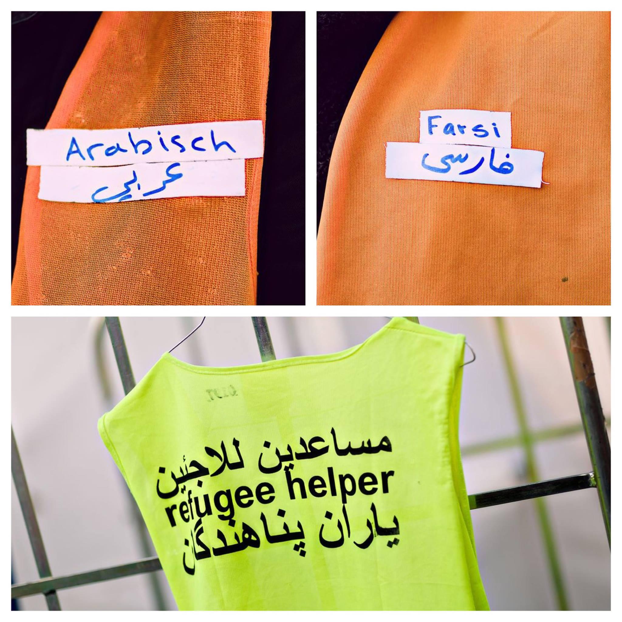 Flüchtlingshilfe am Hauptbahnhof